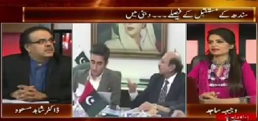 Live With Dr. Shahid Masood (Peoples Party Leadership Sindh Mein) – 22nd June 2015