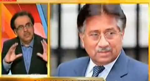 Live With Dr. Shahid Masood (Pervez Musharraf Issue and Civil Military Relations) - 18th April 2014