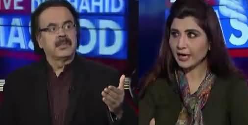Live With Dr Shahid Masood (Pervez Musharraf Ka Tehlaka Khaiz Inkishaf) – 21st December 2016