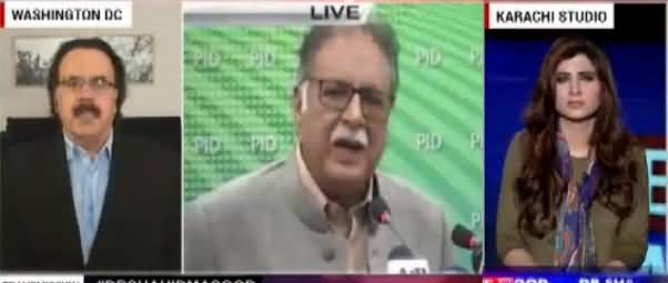 Live With Dr Shahid Masood (Pervez Rasheed Phir Manzar e Aam Par) – 9th December 2016