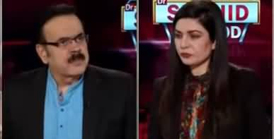 Live with Dr. Shahid Masood (PIA Plane Crash) - 22nd May 2020
