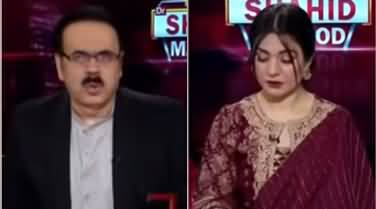 Live with Dr. Shahid Masood (Plan 1619) - 1st August 2020