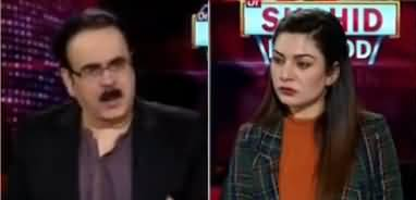 Live with Dr. Shahid Masood (Plane Crash in Iran) - 8th January 2020