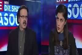 Live With Dr Shahid Masood (PM Army Chief Meeting) – 31st January 2017