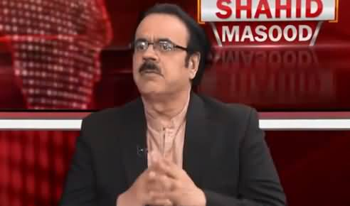 Live with Dr. Shahid Masood (PM Imran Khan's Decisions) - 31st March 2021