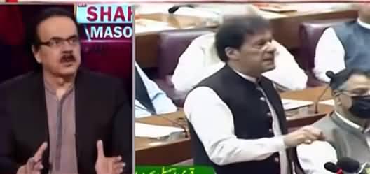Live With Dr. Shahid Masood (PM Imran Khan's Speech) - 30th June 2021