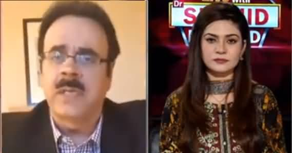 Live with Dr. Shahid Masood (PM Imran Khan's US Visit) - 21st July 2019