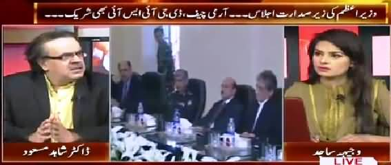 Live With Dr. Shahid Masood (PM Meeting, Army Chief & DG ISI Also Invited) – 27th May 2015