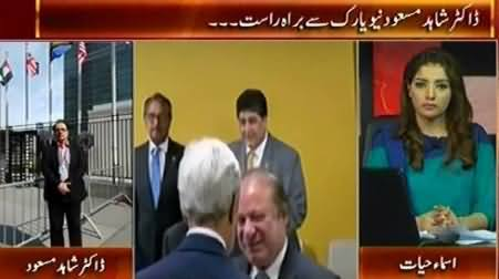 Live With Dr. Shahid Masood (PM Nawaz Sharif Address in UN) – 30th September 2015
