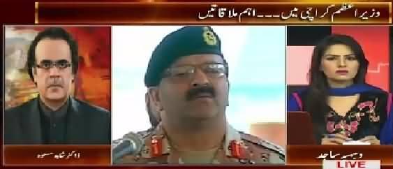 Live With Dr. Shahid Masood (PM Nawaz Sharif in Karachi, Important Meetings) – 12th June 2015