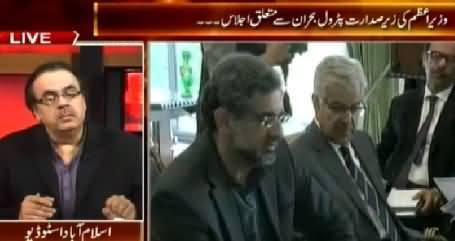 Live With Dr. Shahid Masood (PM Nawaz Sharif Meeting on Petrol Shortage) - 19th January 2015