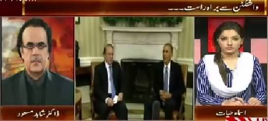 Live With Dr. Shahid Masood (PM Nawaz Sharif's Meeting with Obama) – 22nd October 2015