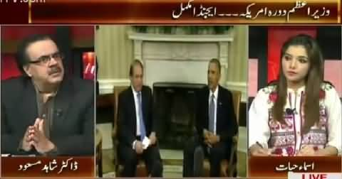 Live With Dr. Shahid Masood (PM Nawaz Sharif's US Visit, Agenda Complete) – 17th October 2015