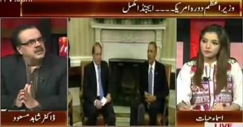Live With Dr. Shahid Masood (PM Nawaz Sharif's US Visit, Agenda Complete) – 17th October 2015