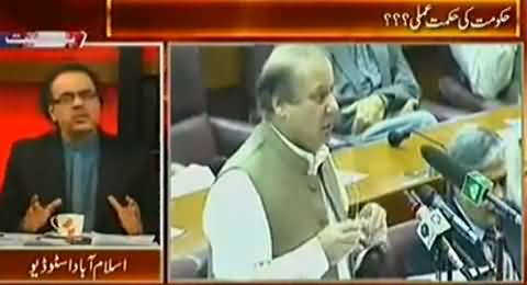 Live with Dr. Shahid Masood (PM Should Announce Mid Term Elections - Khursheed Shah) – 30th September 2014