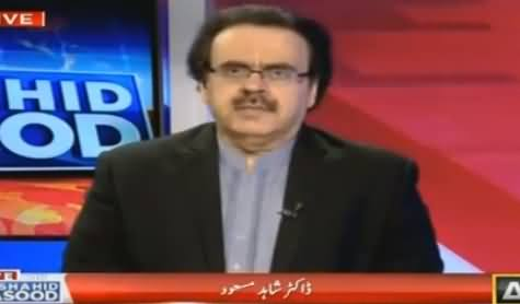 Live With Dr Shahid Masood (PM Wil Answers To Opposition) – 12th May 2016