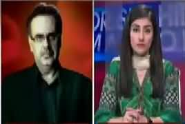 Live With Dr Shahid Masood (PMLN Ki Phir JIT Per Gola Bari) – 13th July 2017