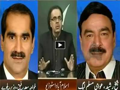 Live With Dr. Shahid Masood (Police Action Against PTI & PAT March) 1AM To 2AM - 31st August 2014