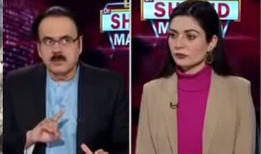 Live with Dr. Shahid Masood (Political Changes Expected) - 19th December 2020