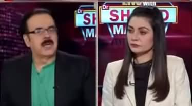 Live with Dr Shahid Masood (Political Changes Expected?) - 9th November 2020