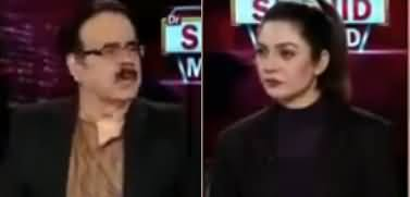 Live With Dr. Shahid Masood (Political Deadlock) - 5th December 2019