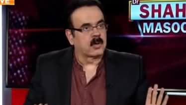 Live With Dr. Shahid Masood (Political Instability) - 24th November 2019