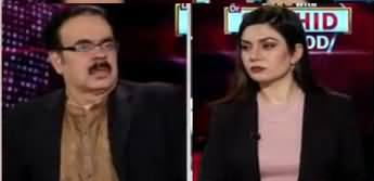 Live with Dr. Shahid Masood (Political Predictions) - 13th February 2020
