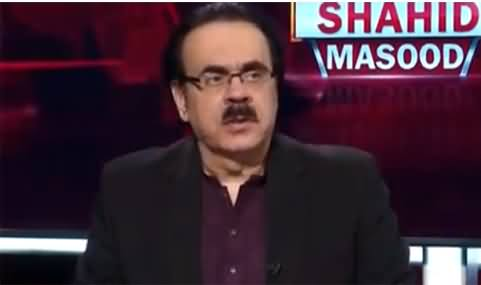 Live with Dr. Shahid Masood (Political Status-Quo) - 3rd May 2021