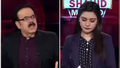 Live with Dr. Shahid Masood (Political Temperature on Rise) - 2nd November 2020