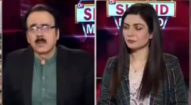 Live with Dr. Shahid Masood (Political Temperature on Rise) - 9th March 2021
