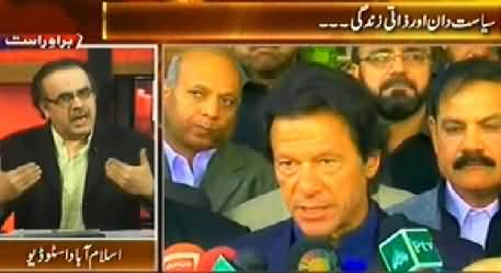 Live With Dr. Shahid Masood (Politicians and Their Personal Life) - 29th December 2014