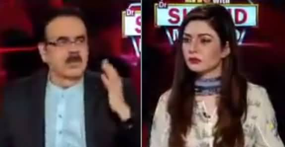 Live with Dr. Shahid Masood (Politics And Blood) - 30th July 2019