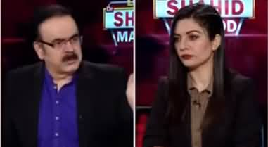 Live with Dr. Shahid Masood (Politics on Tragedies) - 11th September 2020