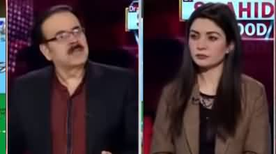 Live with Dr. Shahid Masood (Power Breakdown) - 10th January 2021