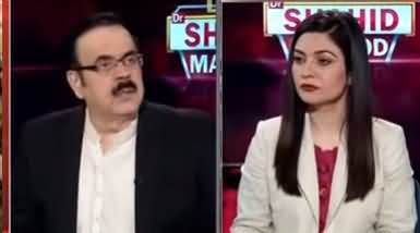 Live with Dr. Shahid Masood (Power War in Middle East) - 26th August 2020