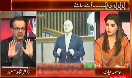 Live With Dr. Shahid Masood (PPP And PMLN, Face To Face) – 31st August 2015