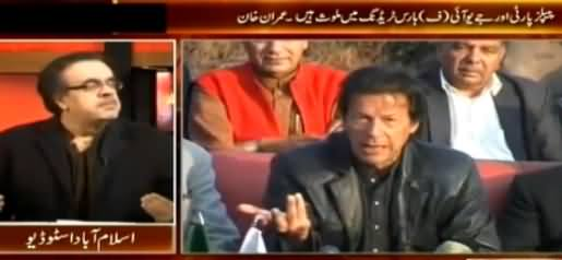 Live With Dr. Shahid Masood (PPP & JUIF Involved in Horse Trading - Imran Khan) – 4th March 2015