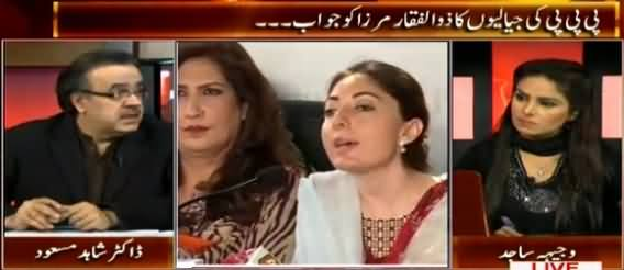 Live With Dr. Shahid Masood (PPP Ladies Reply to Zulfiqar Mirza) – 3rd May 2015