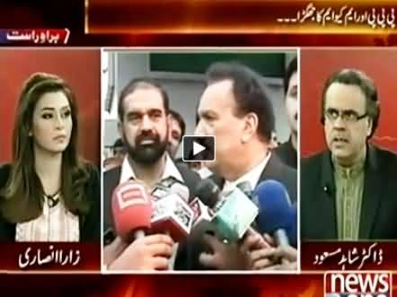 Live With Dr. Shahid Masood (PPP & MQM Dispute, Bilawal Murder Plan) - 20th October 2014