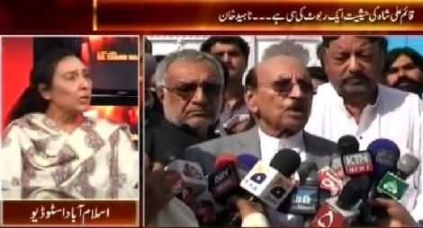 Live With Dr. Shahid Masood (PPP Naheed Khan Special Interview) - 12th February 2015