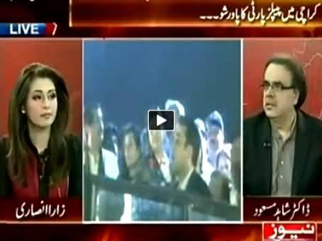 Live with Dr. Shahid Masood (PPP's Power Show in Karachi and Bilawal's Speech) – 18th October 2014