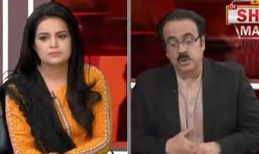 Live with Dr. Shahid Masood (Preparations) - 30th March 2021