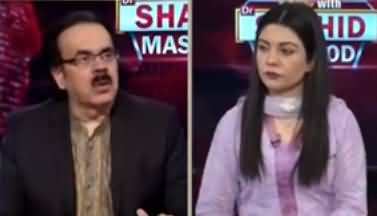 Live with Dr. Shahid Masood (Preparations) - 7th June 2021