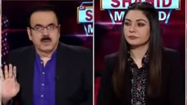 Live with Dr. Shahid Masood (Presidential System) - 25th July 2020