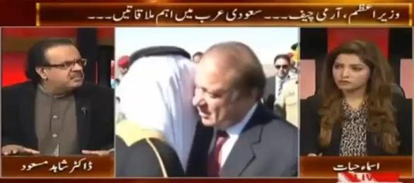 Live With Dr. Shahid Masood (Prime Minister & Army Chief in Saudi Arabia) – 18th January 2016