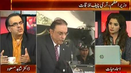 Live With Dr. Shahid Masood (Prime Minister & Army Chief Meeting) – 1st September 2015