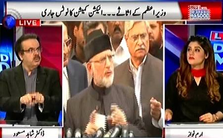 Live With Dr Shahid Masood (Prime Minister Assets, ECP Issues Notice) – 29th July 2016