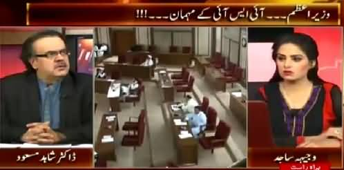 Live With Dr. Shahid Masood (Prime Minister, Guest of ISI) – 30th May 2015