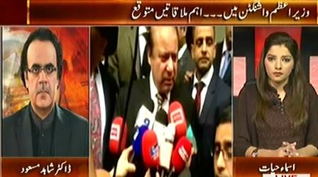 Live With Dr. Shahid Masood (Prime Minister in Washington) – 20th October 2015