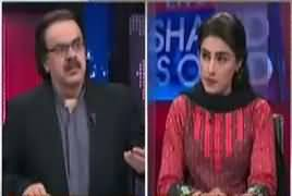 Live With Dr Shahid Masood (Mardan Incident, Panama Case) – 14th April 2017